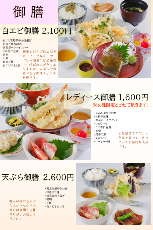 < レストランのメニュー >